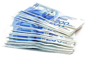 החוק לצמצום שימוש במזומנים